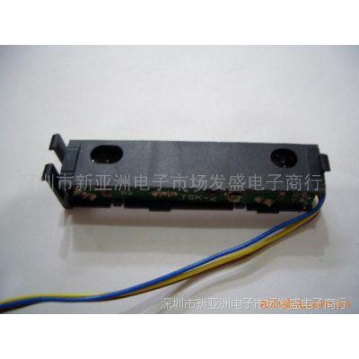 供应光电传感器PS-CN38(图)