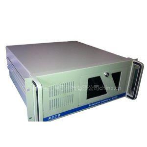 供应天工工控机,工控机,945DVR工业母板/4U机箱
