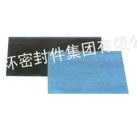 供应100%无石棉芳纶橡胶板