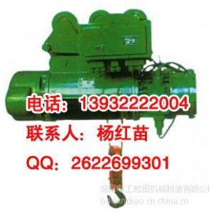 供应1吨钢丝绳电动葫芦2吨钢丝绳电动葫芦