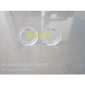 供应柔韧性环氧树脂胶/透明软胶