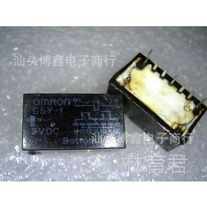 供应G5Y-1 5VDC (OMRON)9脚位高频二手继电器