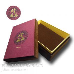 高档纸质玉器包装盒定做东莞包装厂家酒红色挂件盒批发
