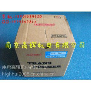 供应南京高辉优惠特销日本原装相原CENTER变压器NYSB-500