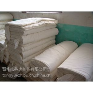 供应全棉21*21 60*58坯布加工染色漂白被罩布