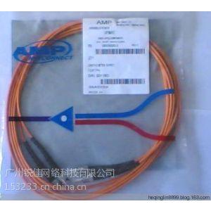 供应安普单模光纤跳线,安普多模光纤跳线总代