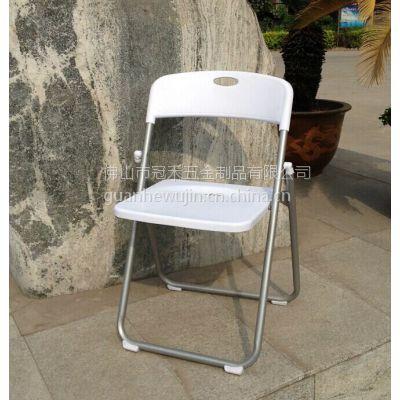 供应展会展位折叠椅子 塑料标摊洽谈椅子 可折叠便携式椅子 现货供应