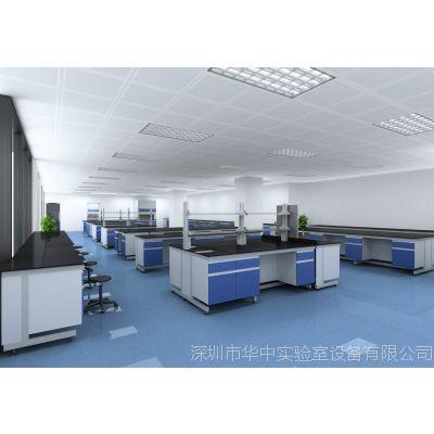 供应香港实验室家具|澳门实验室家具|厦门实验室家具|珠海实验家具