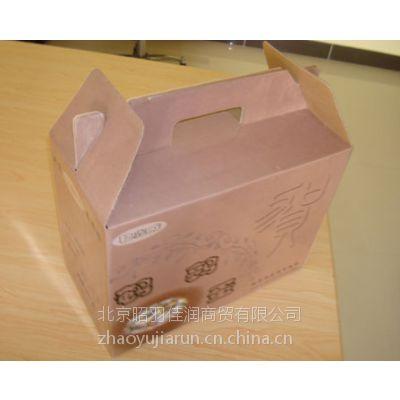包装盒定做印刷手提礼品盒定制纸箱定做纸盒水果盒飞机盒彩盒设计