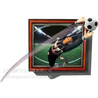 世界杯3D地贴 世界杯3D立体画 欧冠明星3D海报