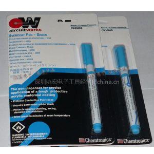 供应美国ITW CW3300G涂层笔/线路板保护笔/护膜笔