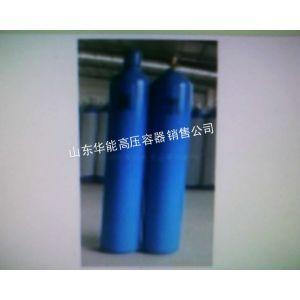 供应氧气瓶厂家15054900989