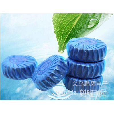 B0356 蓝泡泡散装 厨卫家用清洁剂 洁厕宝洁厕灵洁厕净 厂家批发