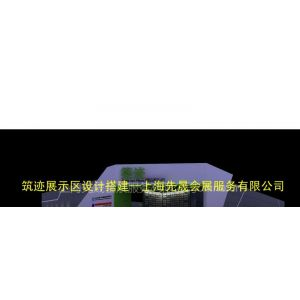供应上海孕婴展展览展示设计公司优选先晟会展