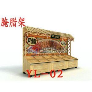 供应供应超市木制酱菜架 腌腊架 腊肉架