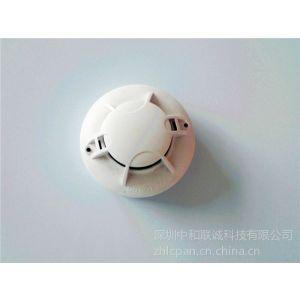 供应烟雾报警器原理-烟雾报警器功能(有线/无线联网型)