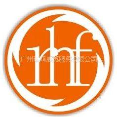 供应2013第12届秋季广州国际箱包皮具手袋展-原料配饰展
