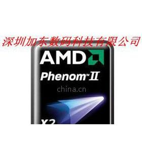 供应各款电脑配件CPU,主板,内存等产品厂价直销