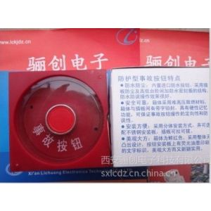 供应厂家低价热销LA10-1SARN20事故按钮电厂专用18392069261