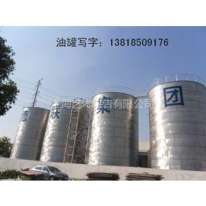 供应上海墙体彩绘艺术广告制作