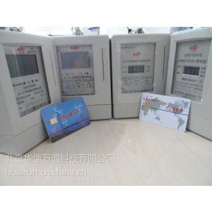 供应电子式三相三线一表多卡电能表DSSY9791型