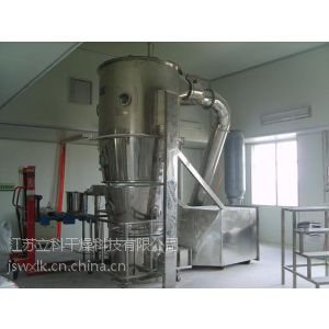 供应符合GMP标准的沸腾制粒干燥机