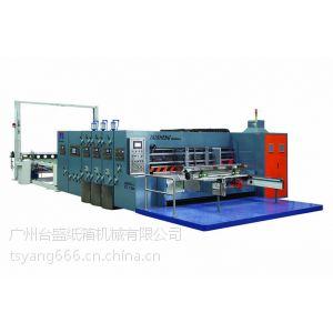 供应供应全自动高速四色水性印刷开槽模切机