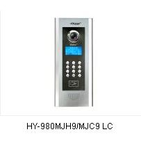 供应深圳小区楼宇对讲系统安装
