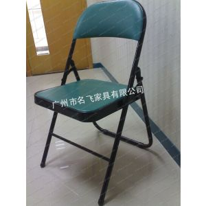 供应折叠椅,折叠椅批发
