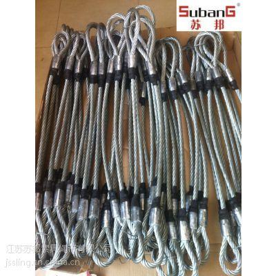 苏邦索具 压制钢丝绳索具,环形钢丝绳索具,苏邦索具