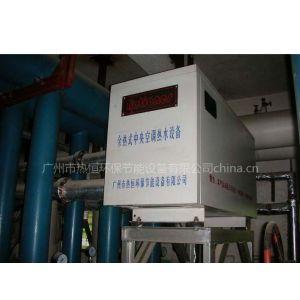供应中央空调热回收设备