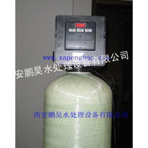 供应防止锅炉结水锈富莱克全水处理设备自动软水器