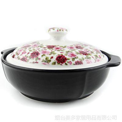 韩国进口正品陶瓷砂锅批发 砂锅汤锅火锅耐热锅