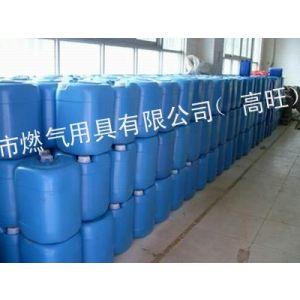 供应醇基燃料添加剂,甲醇助燃剂,蓝宝火焰