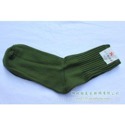 正品新型抗菌专业01绿线棉 保健棉袜 防臭绿棉袜男袜