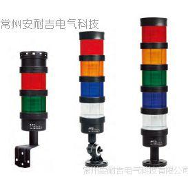 特价销售上海二工报警灯接线座TL-70L