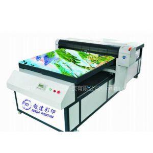供应全国打印幅面的十字绣万能平板打印机