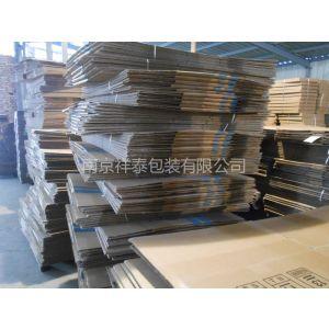 供应供应食品公司BC瓦楞食品产品纸箱包装,南京纸箱厂家彩印定制纸箱纸盒包装