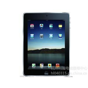 供应杭州ipad平板电脑不开机维修,苹果维修点