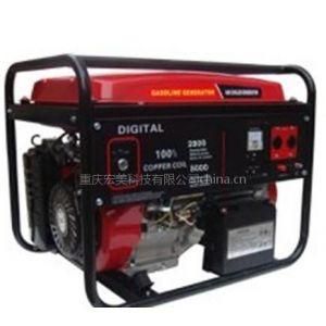 供应6.5KW汽油发电机HM6.5GF/D