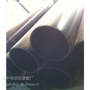 供应PE矿用塑料管(应用于城市供水、城市燃气供应及农田灌溉)