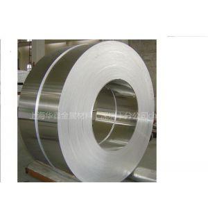 供应国标304H不锈钢带材,316DDQ不锈钢超薄钢带