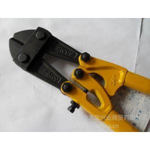 供应日本Picus 啄木鸟 12寸 钢筋剪钳TP-1200 螺栓剪钳 断线钳