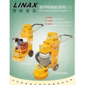 供应上海劳耐克石打磨机铣刨机铲削机