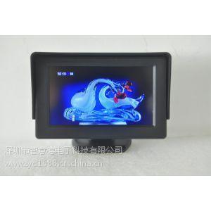 供应厂家供应4.3寸432B高清车载倒车显示器 全制式两路AV视频输入
