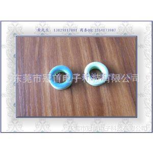 供应安微各种规格材质照明灯具光源材料的磁芯磁环磁套