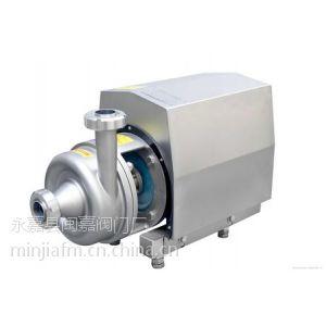 供应卫生级离心泵
