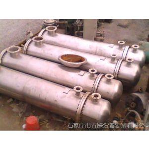 供应冷凝器列管冷凝器河北冷凝器石家庄冷凝器