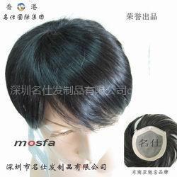 供应假发 mono 织发 补发 男士发块