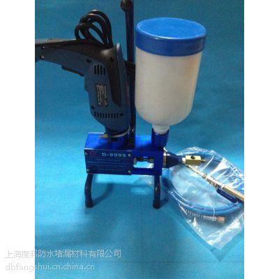 上海度邦防水D-9999高压注浆机